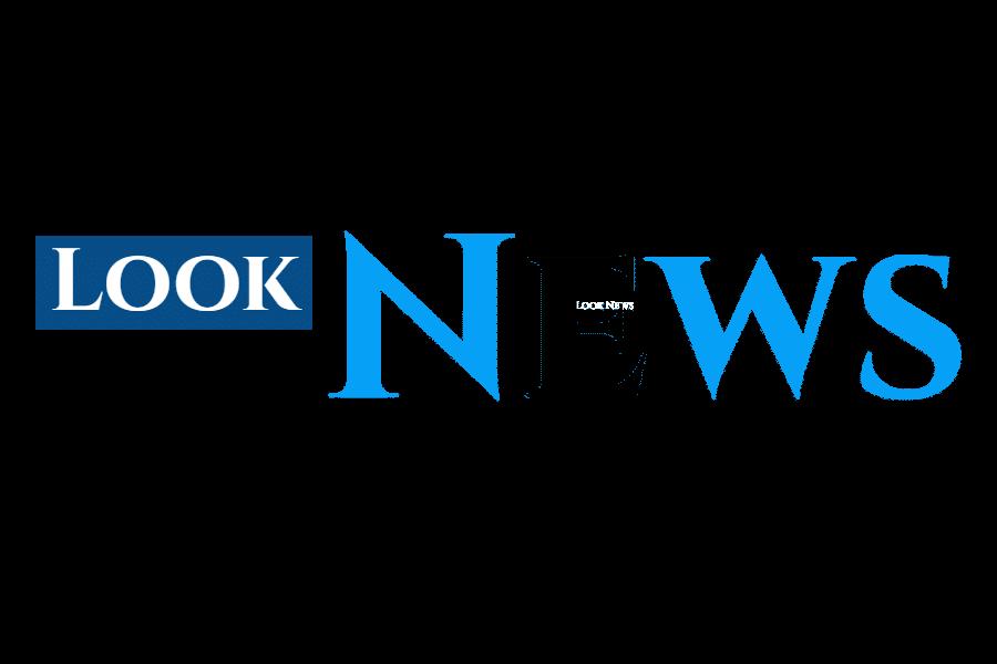 Customer Logo LookNews